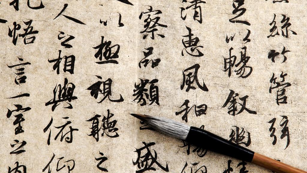 Sprog kina