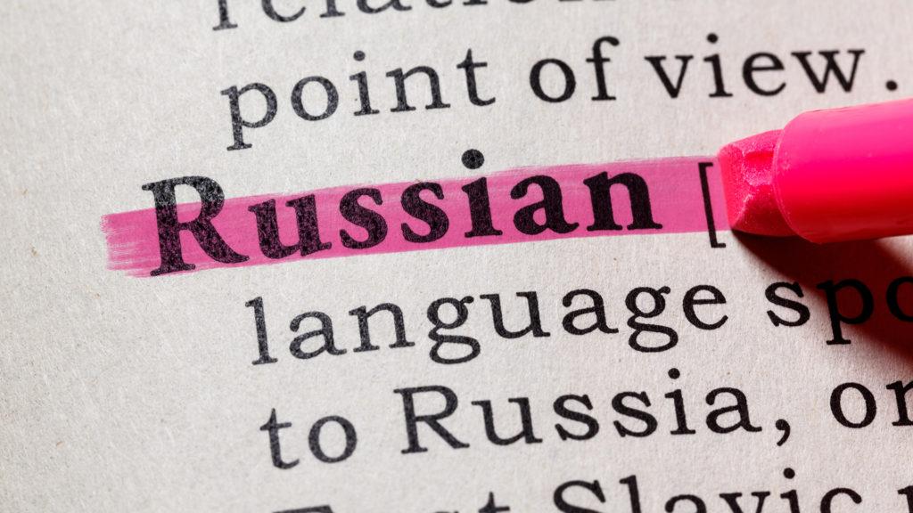 Rusland sprog